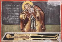Sveti Sisoje