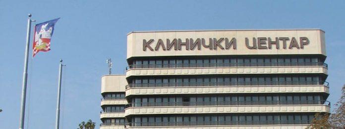 Klinički centar Srbije