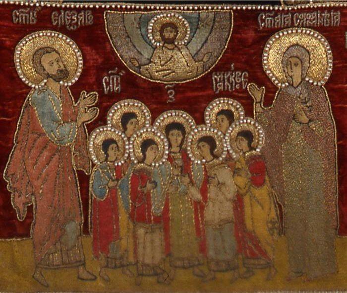 Sveti mučenici Makaveji