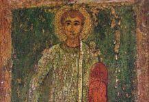 Sveti Stefan