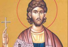 Sveti Agatonik