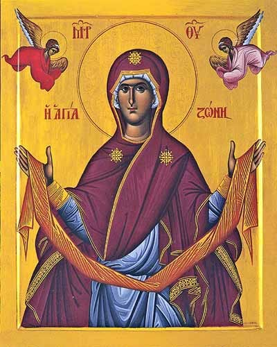 Pojas Presvete Bogorodice