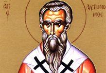 Sveti Avtonom