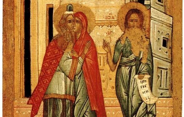 Začeće svetog Jovana Preteče i Krstitelja