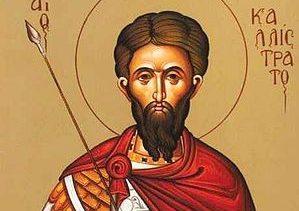 Mučenik Kalistrat