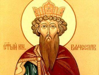Sveti Vaclav