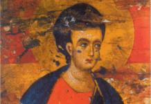 Sveti Toma