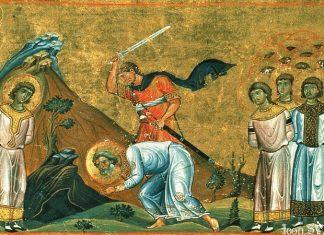 Sveti mučenik Areta