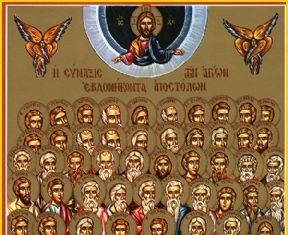 70 apostola