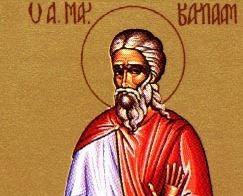 Sveti Varlam
