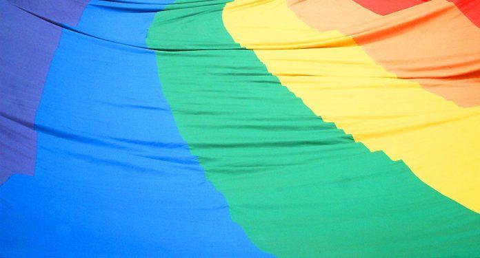 gej zastava