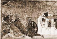 Sveti Jovan Ćutljivi