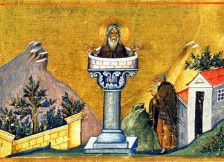 Sveti Danilo