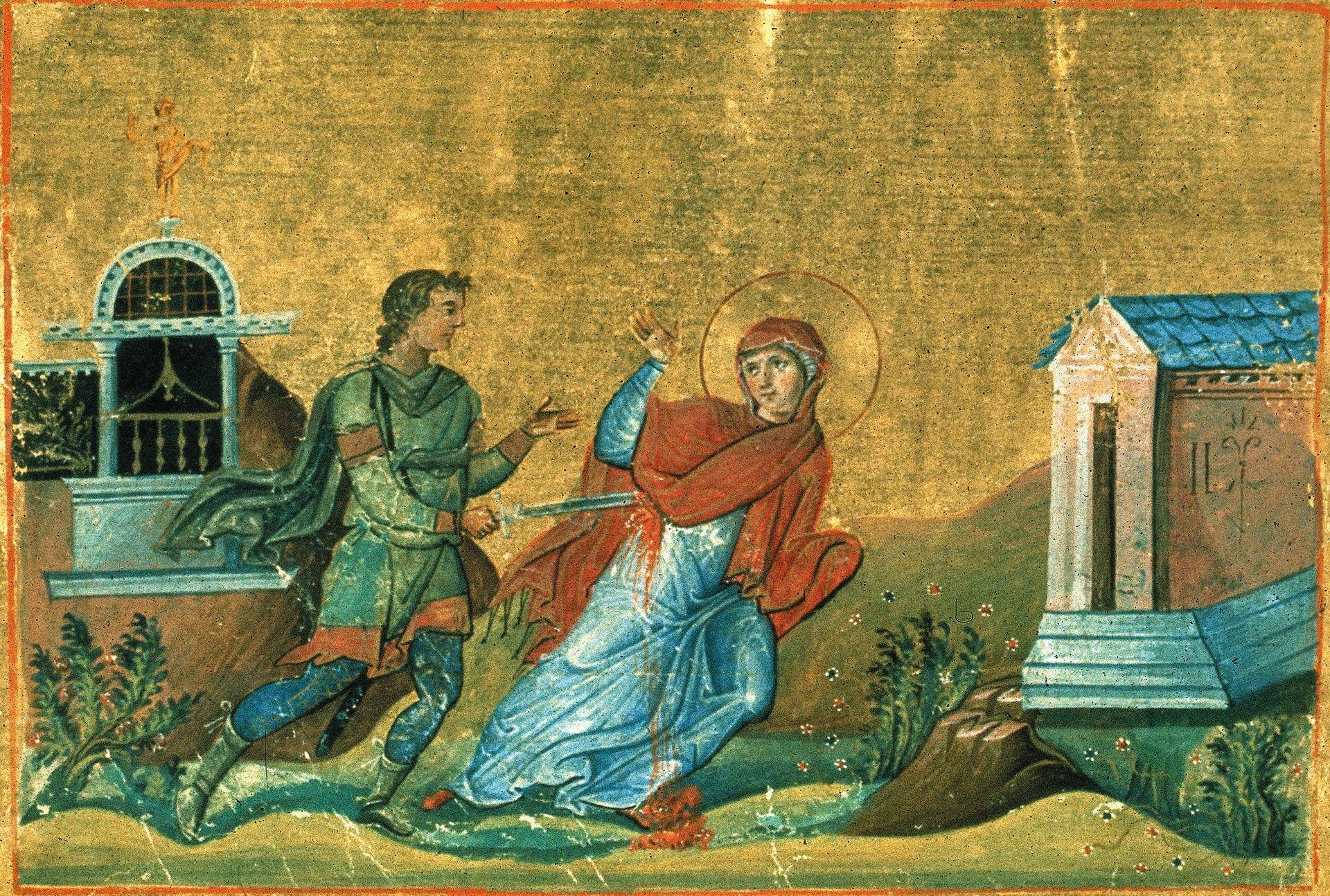 Sveta mučenica Anisija