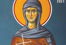 Melanija Rimljanka