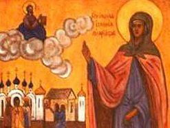 Sveti mučenici Julijan i Vasilisa