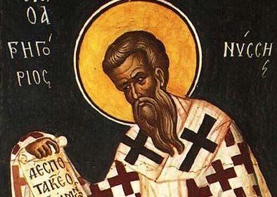 Sveti Grigorije