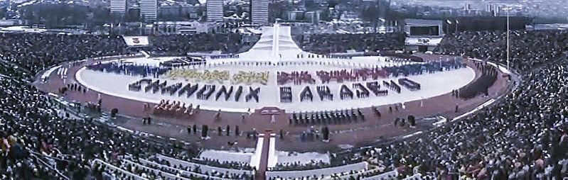 ZOI 1984