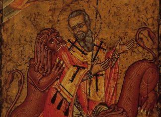 Sveti Ignjatije Bogonosac