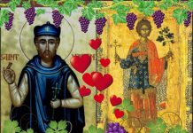 Valentin i Trifun