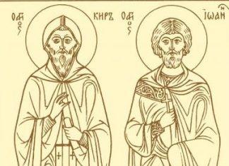 Sveti Jovan i Kir