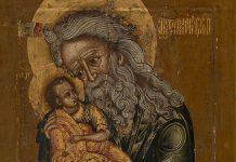 Sveti Simeon