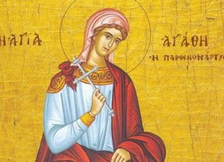 Sveta mučenica Agatija
