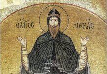 Luka Jeladski
