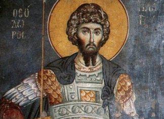Teodor Stratilat