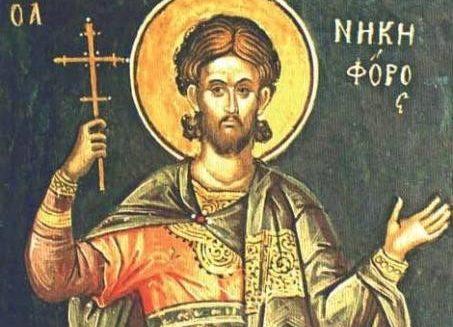 Sveti mučenik Nikifor