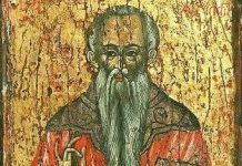 Sveti Haralampije