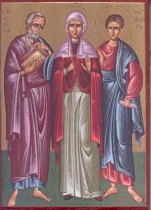 Sveti apostoli Arhip