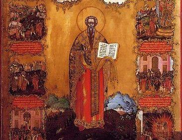 Sveti Lav