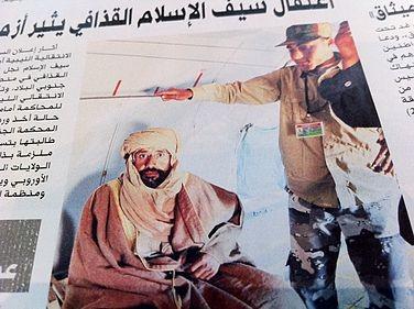 Gadafijev sin