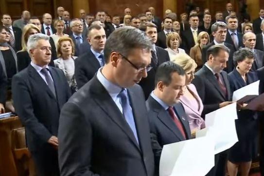 Vlada Srbije