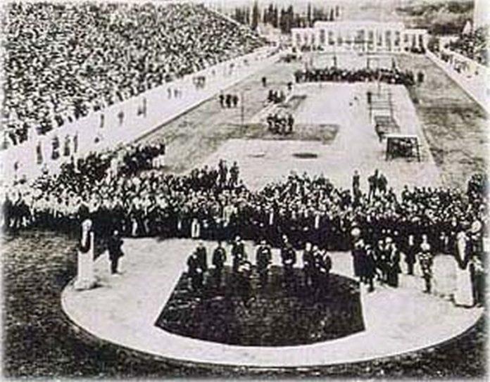 Atina 1896.