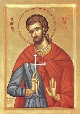 Sveti Kalnik