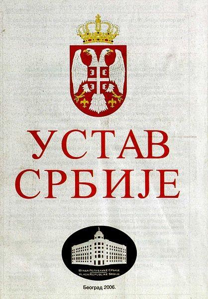 Ustav