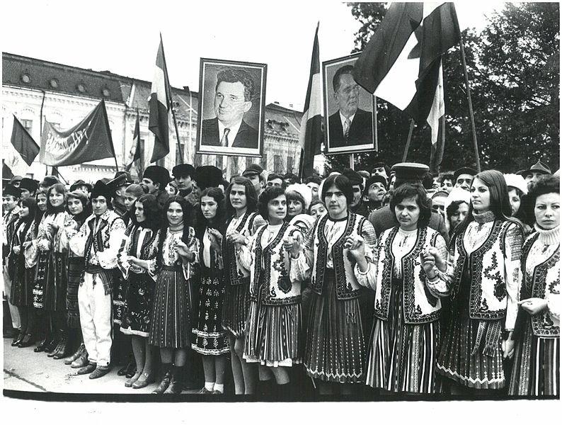 Čaušesku u Beogradu