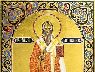 Sveti Ipolit