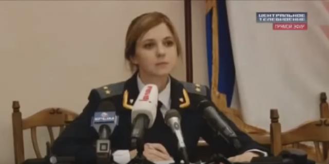 Natalija Poklonska