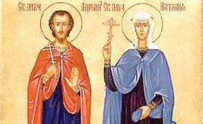 Sveti mučenici Adrijan i Natalija