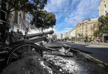 Dan oslobođenja Beograda