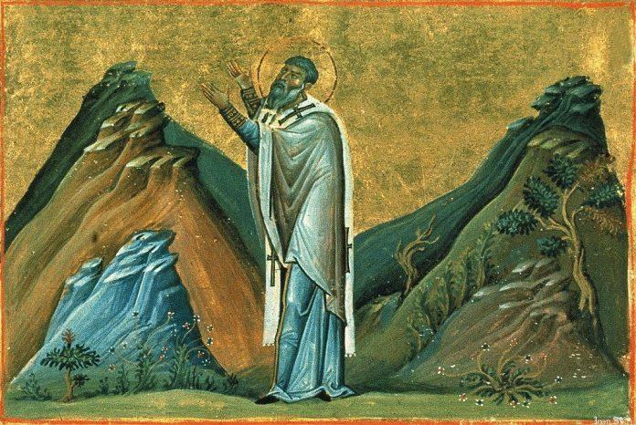 Sveti Averkije