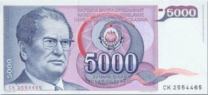 5000 dinara