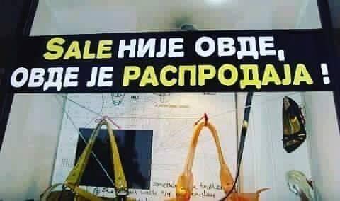 Rasprodaja