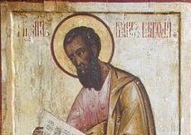 Sveti Matej