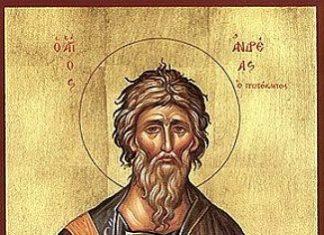 Sveti Andrej