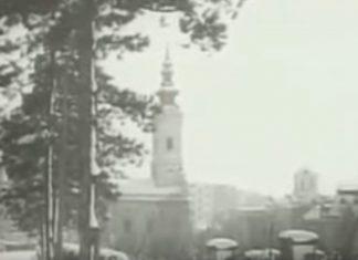 Saborna Crkva u Beogradu 1944. godine