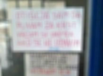 Poruka na lokalu - blurovano